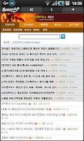 Screenshot of 모든게임정보,게임공략,만화-게임인포
