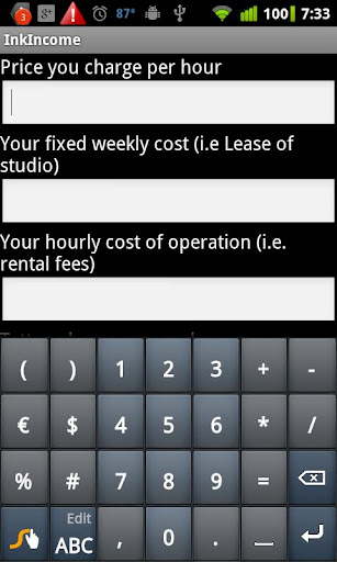 商業必備APP下載 Ink Income 好玩app不花錢 綠色工廠好玩App