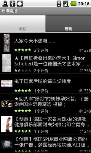 台北國際電腦展覽會-APP下載 - Computex