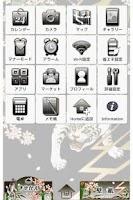 Screenshot of 雷桜白虎 for[+]HOMEきせかえテーマ
