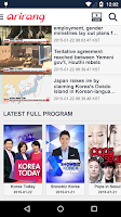 Screenshot of Arirang TV for Phones