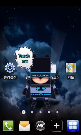 New Batboy MXHome Theme
