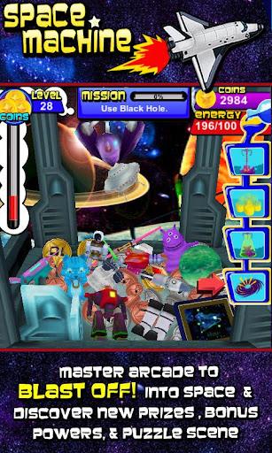 Prize Claw - screenshot