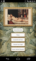 Screenshot of Famous Paintings