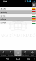 Screenshot of Hungarian Language Dictionary