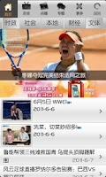 Screenshot of Jiangsu Mobile TV