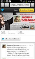 Screenshot of Mohamed Mounir