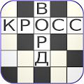Game Ukrainian Crosswords apk for kindle fire