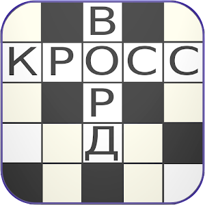 Ukrainian Crosswords