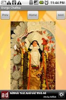 Screenshot of Free Durga Chalisa Hindi