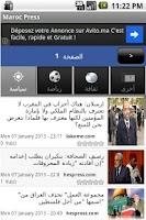 Screenshot of Morocco Press