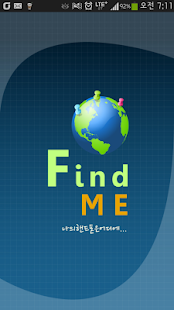 Find Me - screenshot