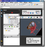 ADOBE Arcobat reader 9