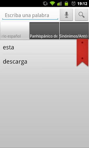 Diccionario Español RAE