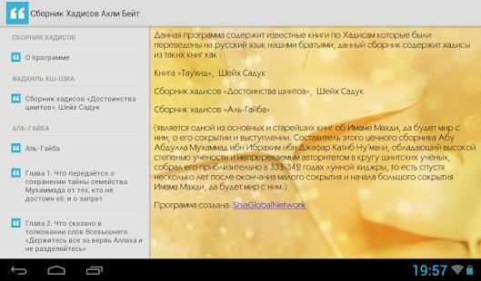 ebook Interne Beratung durch den Controllerbereich