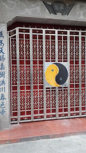 Dao temple