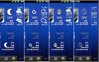 Screenshot of 여기날씨 (기상청)