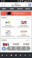 Screenshot of 알바천국 생산·기능직알바