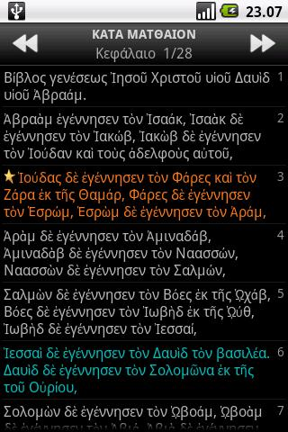 【免費書籍App】Βίβλος (Nestle-Aland), Greek-APP點子