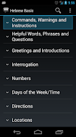 Screenshot of Hebrew Basic Phrases