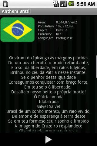 国歌ブラジル