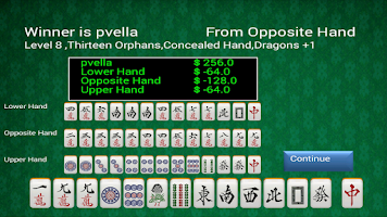 Screenshot of Hong Kong Style Mahjong