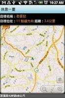 Screenshot of 休息一夏 - 我的遊樂地圖