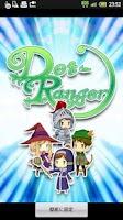 Screenshot of Dot-Ranger Live Wallpaper R