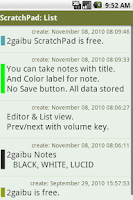 Screenshot of 2gaibu ScratchPad