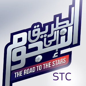 Road To The Stars unlimted resources