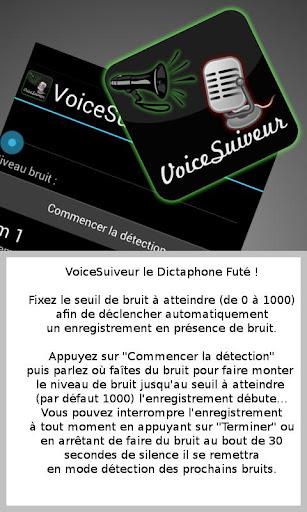 VoiceSuiveur Dictaphone