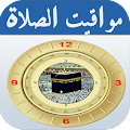 Adhan Alarm and Qibla APK for Bluestacks