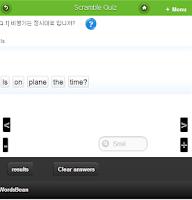Screenshot of 생활영어회화훈련