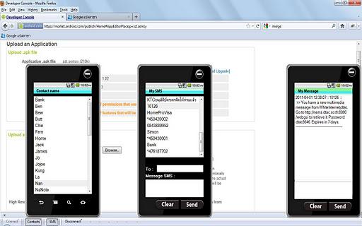 玩免費通訊APP|下載Semsy - PCブラウザーからのSMS送受信アプリ app不用錢|硬是要APP