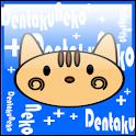 Calc Cat PLUS icon