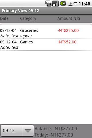 Smart Expense