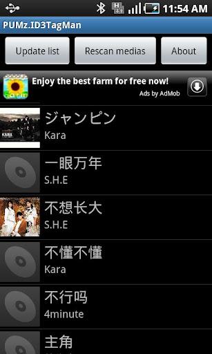 ID3TagMan: MP3 Tag Editor