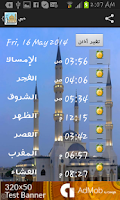 Screenshot of UAE Prayer Timings