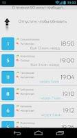 Screenshot of Timetable (Novo&Polotck