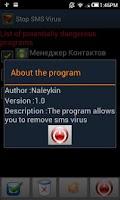 Screenshot of Stop SMS Virus