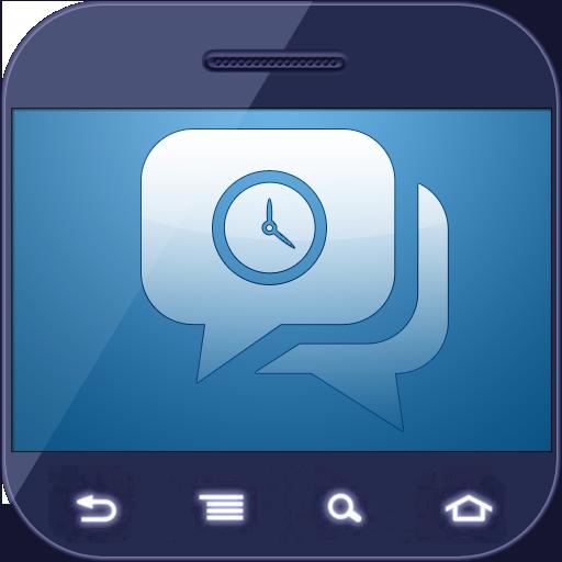 Text Message Scheduler LOGO-APP點子