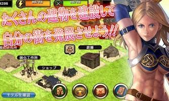 Screenshot of アルカディアサーガ