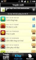 Screenshot of A Truyen Cuoi