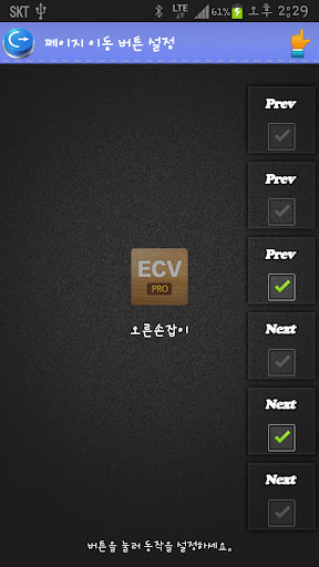 EzComicPro - screenshot
