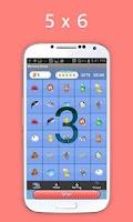 Screenshot of Best Brain Training Game