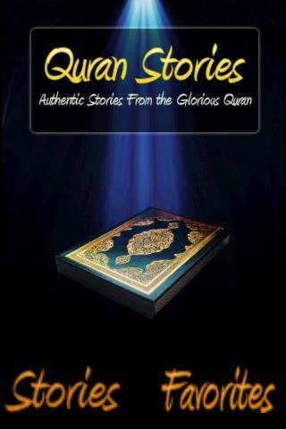 Quran Stories Islam