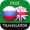 Russian - English Translator 3.1.2 Apk