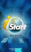 Screenshot of 웹툰/동영상/뉴스 모음 - 아이스타트