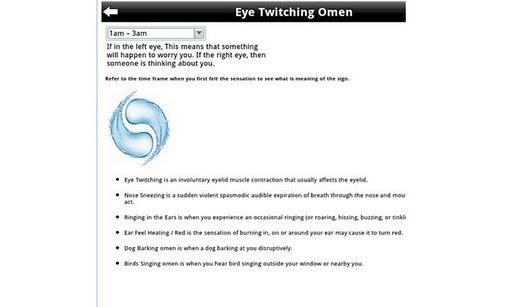 【免費書籍App】Omen and Signs-APP點子