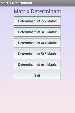 矩陣行列式臨